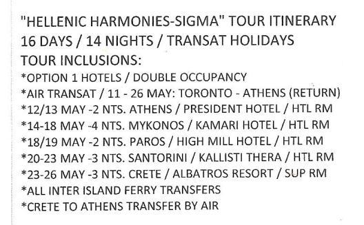 itinerary 001